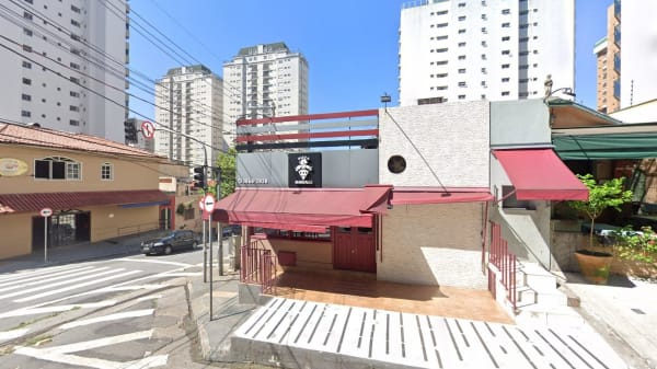 Entrada - Manzalli Pizzaria, São Paulo