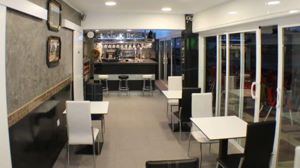 Salle du restaurant - Edel Mar, Platja de la Pineda