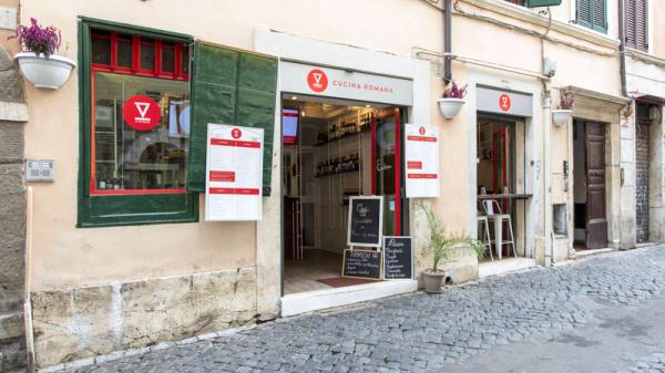 Facciata - Salsamente Trastevere, Roma