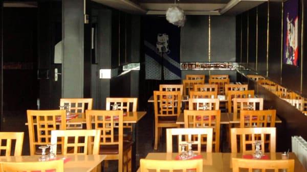 Vue de la salle - Tokyo Yaki, Le Blanc-Mesnil