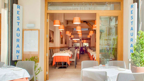 Entrata - Accènto Restaurant, Sorrento