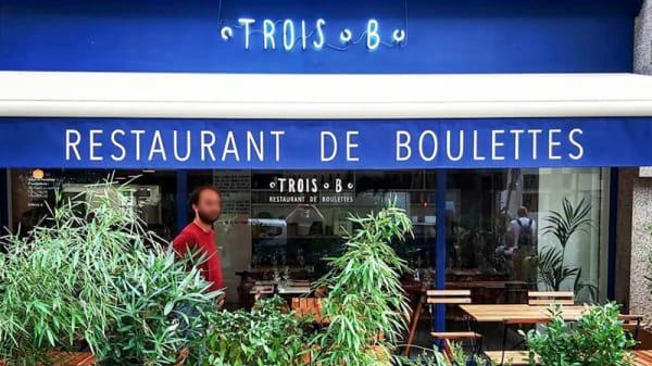 Entrée - Trois B, Paris