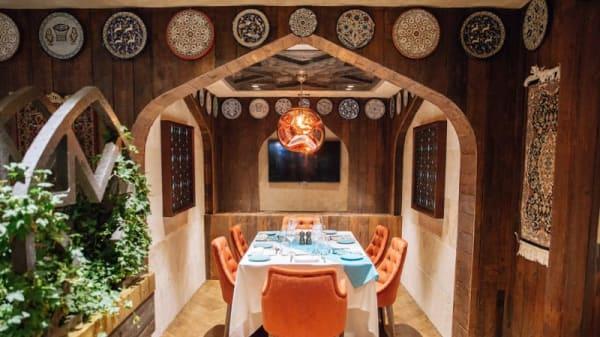 Maison Du Mezze, London