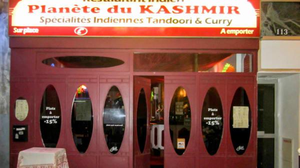 entrée - Planète du Kashmir, Lagny-sur-Marne