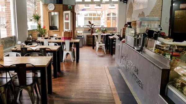 Het restaurant - Noor Alsham, Amsterdam