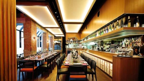 Sake Restaurant & Bar Flinders Lane, Melbourne (VIC)