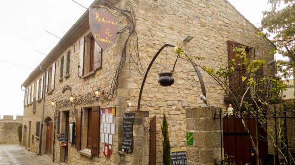 entrée coté térrasse - Le Chaudron, Carcassonne
