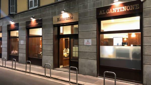 Ingresso - Al Cantinone Unione, Milano