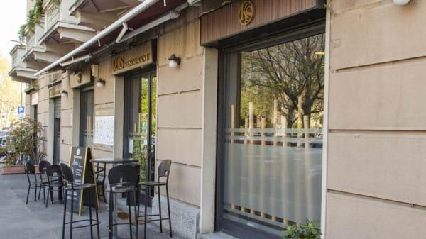 Entrata - Kos, Milan
