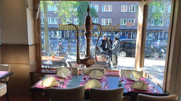Haweli, Amsterdam