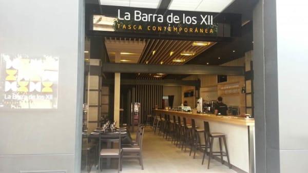Vista entrada - La Barra de los XII, Murcia