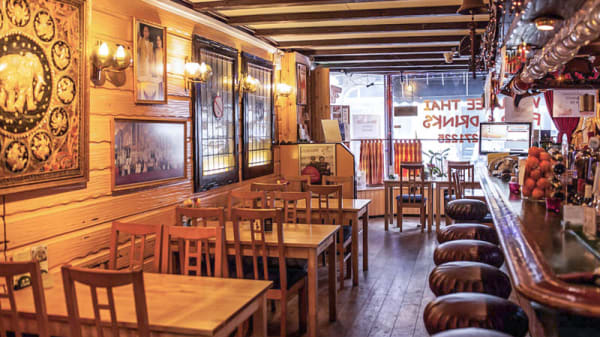 Het restaurant - Thai Eetcafé Warunee, Den Haag