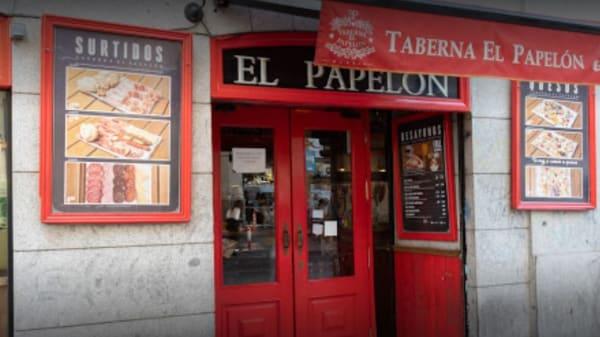 Taberna El Papelón Gran Plaza, Sevilla