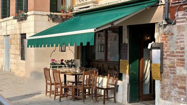 Esterno - Trattoria alla Fontana, Venice
