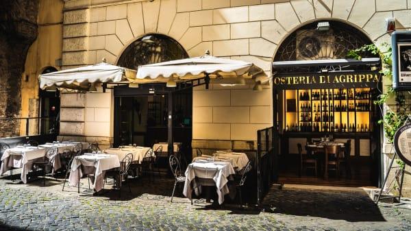 Osteria di Agrippa con Pizzeria, Roma