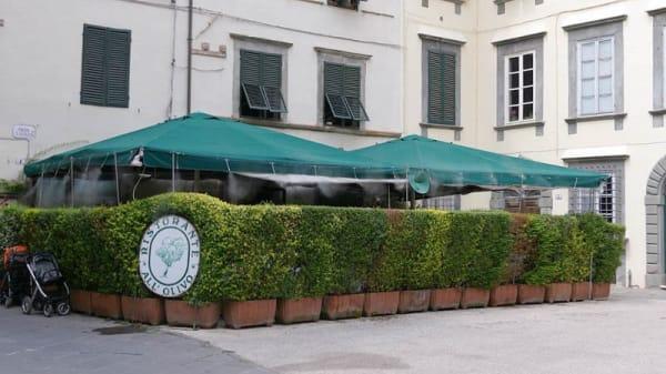 Esterno - Ristorante All'Olivo, Lucca