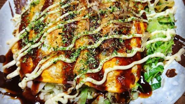 Plato - Sushi fusión nikkei, Esplugues De Llobregat