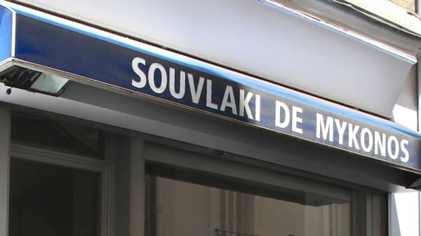 Souvlaki de Mykonos, Paris