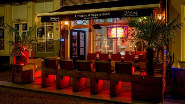 Restaurant - Restaurant Shirak, Den Bosch