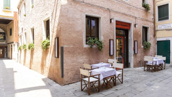 Terrazza - Casa Cappellari, Venezia