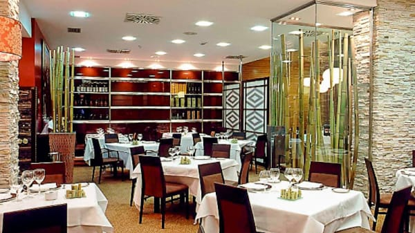 Restaurante Epaia - Epaia, Bilbao