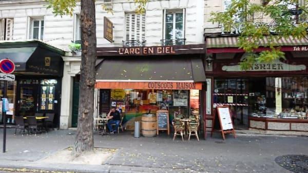 Entrée - Couscous Maison Arc-en-Ciel, Paris