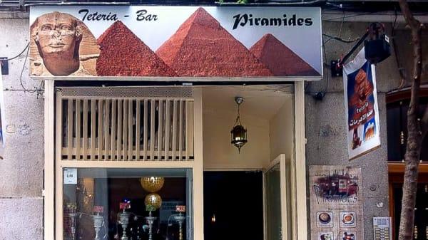 La Fachada - Pirámides, Madrid