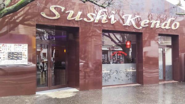 entrée - Sushi Kendo, Montreuil