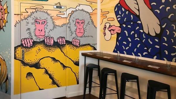 Vue de la salle - Sake Lover, Paris