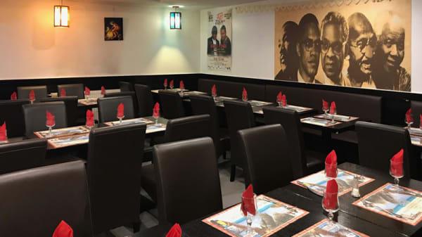 Salle du restaurant - Créole Avenue, Villeneuve-Saint-Georges