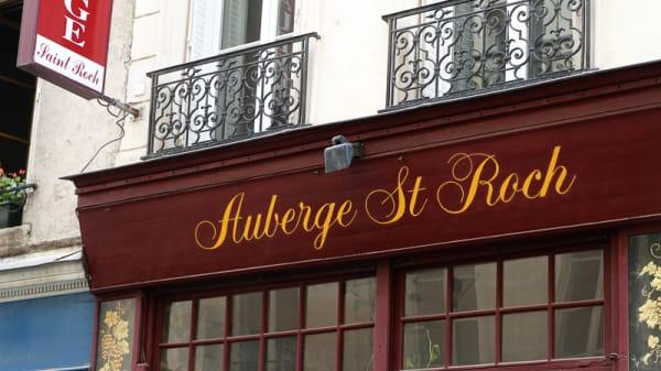 Auberge Saint Roch, Paris