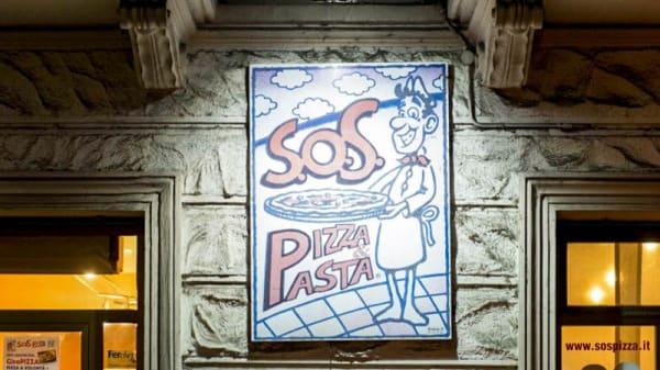 Particolare decorazione - S.O.S Pizza & Pasta, Nichelino
