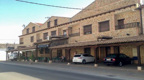 Entrada - El Quijote, El Toboso