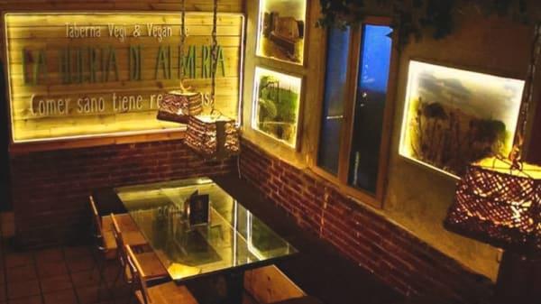 Sala del restaurante - La Huerta de Almería - Huertas, Madrid