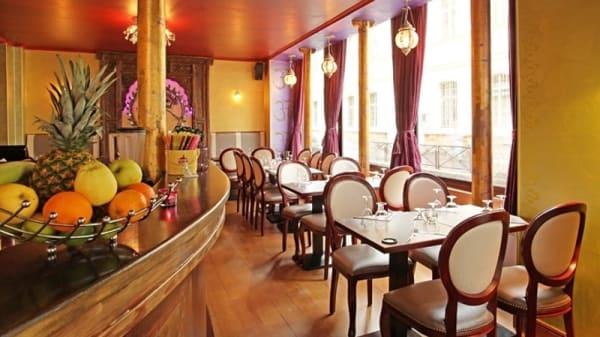 Entrée du restaurant - Indian House, Paris