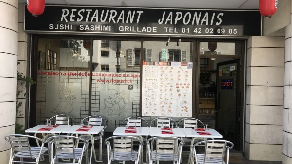 Entrée - Ito Sushi, Paris