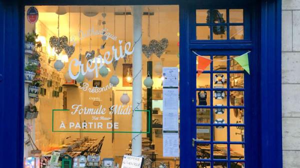 Crêperie l'Authentique bretonne - Crêperie L'Authentique Bretonne, Paris