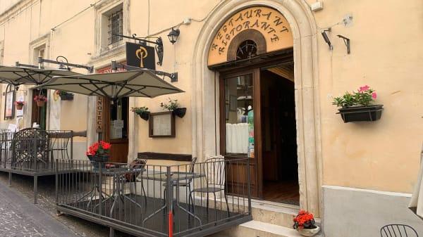 Entrata - Castel Petroso, Montefalco