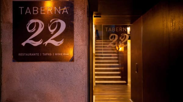 Detalhe - Taberna 22, Torres Vedras
