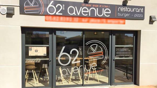 Entrée - 62 ème Avenue, Cugnaux