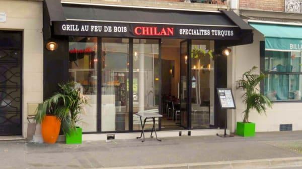 Entrée - Chilan, Boulogne-Billancourt