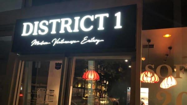 District 1 Modern Vietnamese Eatery, Mawson Lakes (SA)