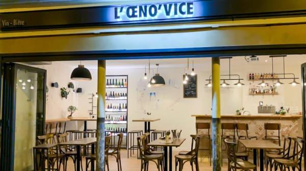 Entrée - L'Oeno'Vice, Paris