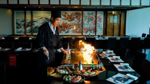 Miyako Japanese Cuisine & Teppanyaki, Southbank (VIC)