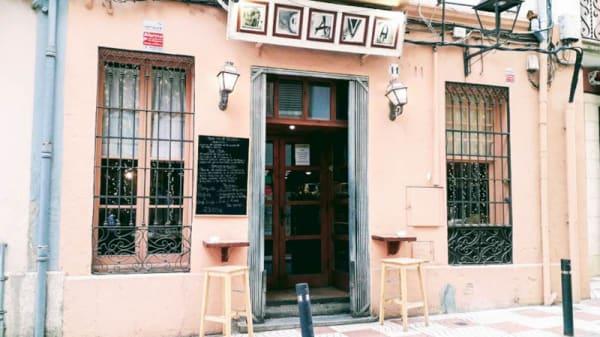 Entrada - Taverna La Cava, Sant Feliu De Guixols