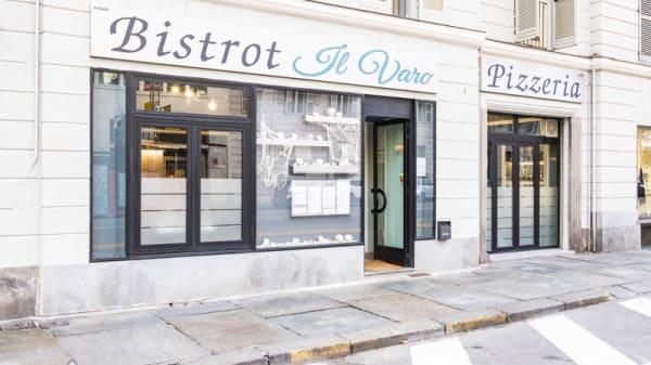 Entrata - Bistrot il Varo, Turin