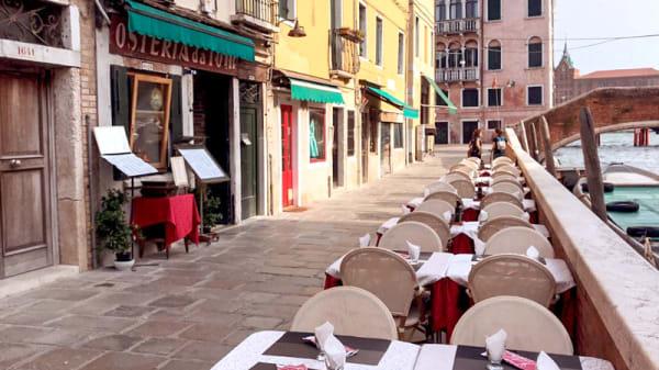 Terrazza - Osteria Da Toni, Venice