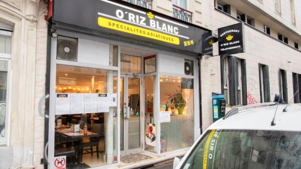 Entreé - O'Riz Blanc, Paris