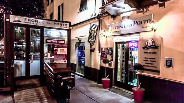 La entrata - Fronte Del Porto, Savona