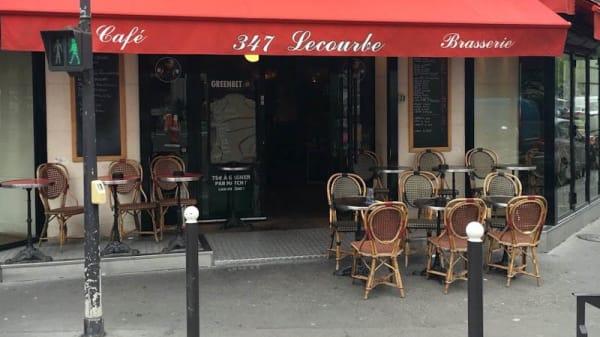Entrée - 347 Lecourbe, Paris